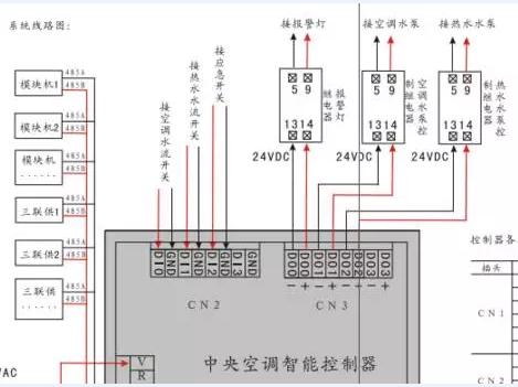 电路 电路图 电子 设计 素材 原理图 469_351